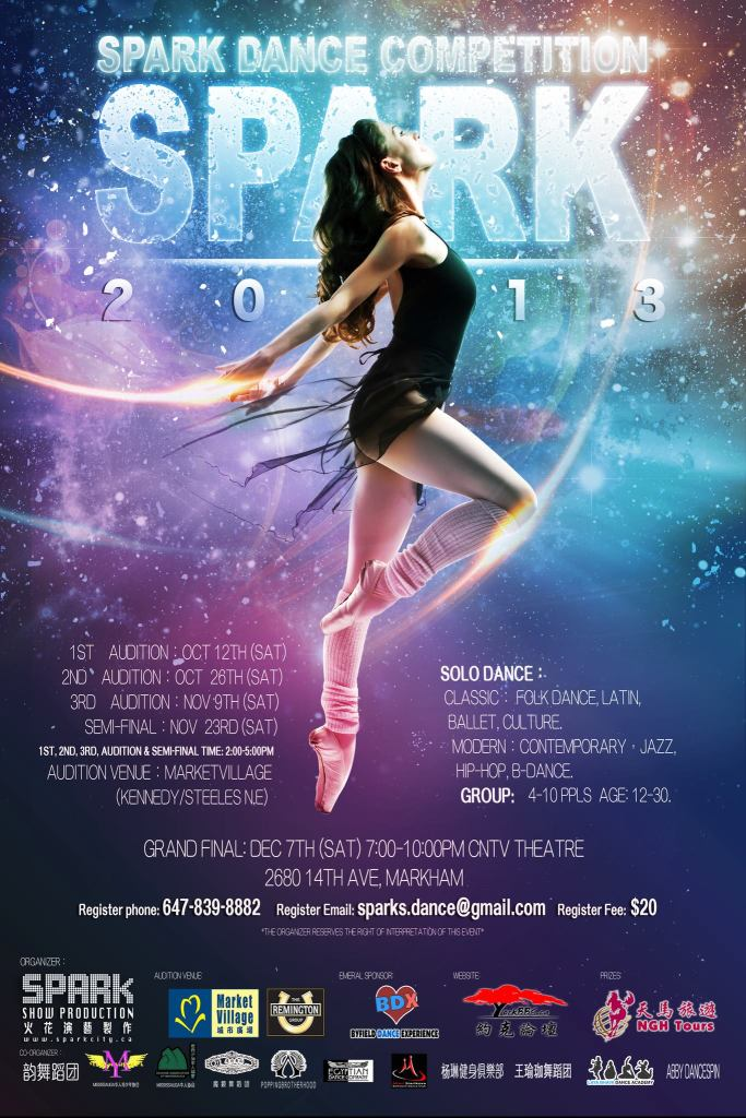 Spark Dance Competition