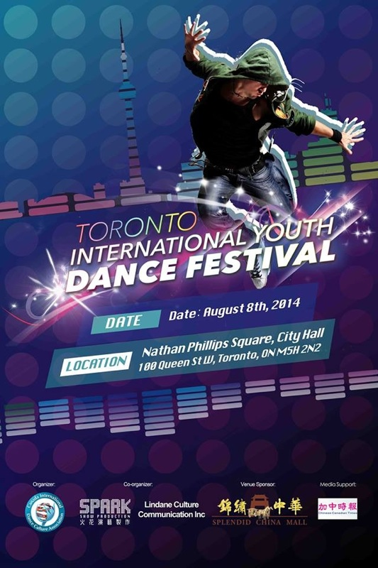 Toronto International Youth Dance Festival